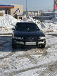 Audi S8, 1998 год, 350 000 руб.