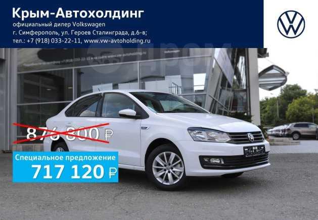 Volkswagen Polo, 2019 год, 717 120 руб.