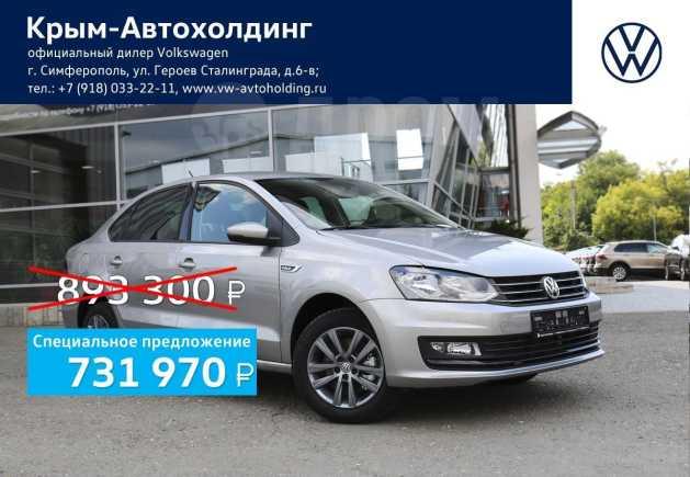Volkswagen Polo, 2019 год, 731 970 руб.