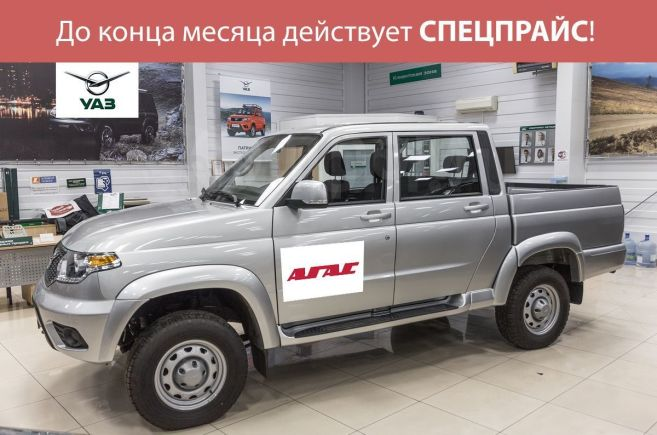 УАЗ Пикап, 2019 год, 999 000 руб.