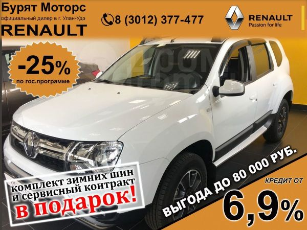 Renault Duster, 2019 год, 1 172 000 руб.