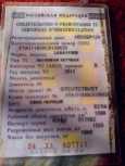 Лада Калина, 2011 год, 100 000 руб.