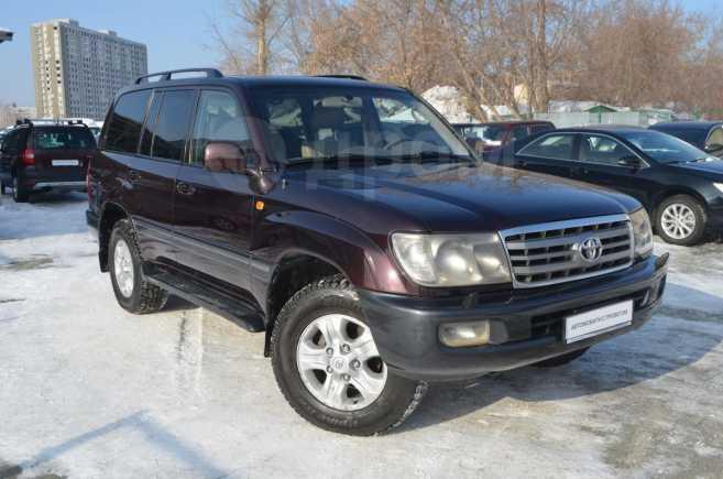 Toyota Land Cruiser, 2006 год, 1 155 000 руб.