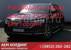 Барнаул Touareg 2018