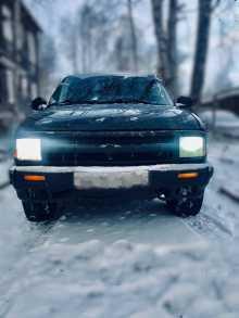 Архангельск Blazer 1995