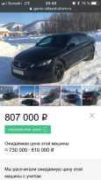 Lexus GS300, 2006 год, 797 000 руб.