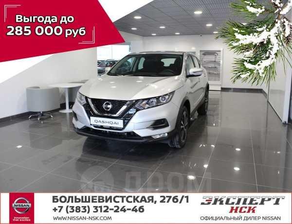 Nissan Qashqai, 2019 год, 1 220 000 руб.