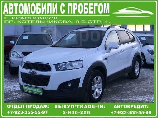 Chevrolet Captiva, 2014 год, 958 000 руб.
