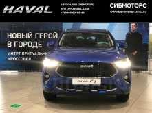 Новокузнецк F7 2019