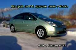 Улан-Удэ Toyota Prius 2009