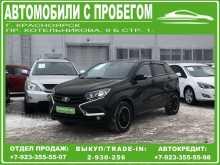 Красноярск Х-рей 2016
