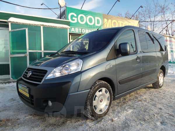 Fiat Scudo, 2014 год, 1 149 000 руб.