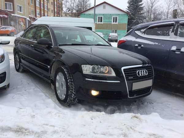 Audi A8, 2006 год, 645 000 руб.