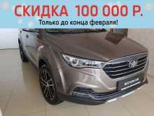 Томск Besturn X40 2019