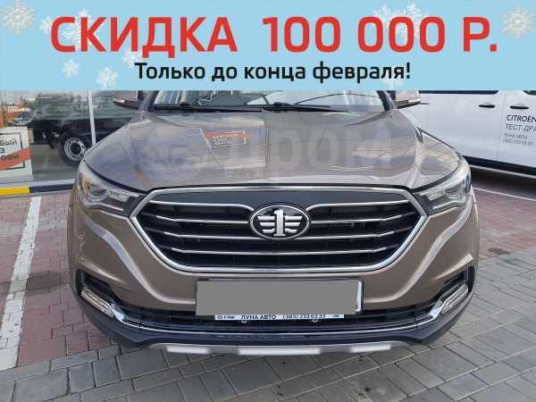 FAW Besturn X40, 2019 год, 974 000 руб.