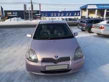 Томск Toyota Vitz 2001