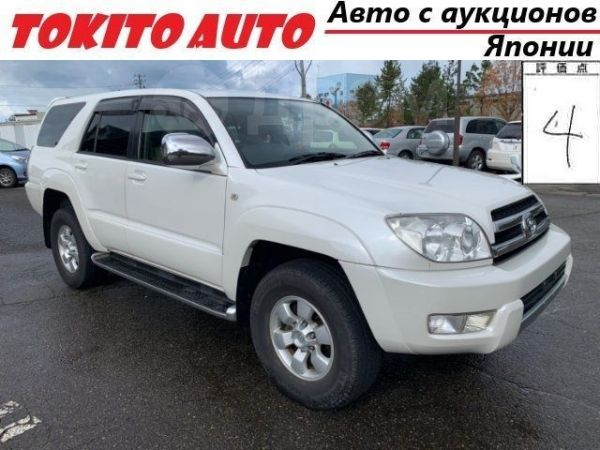 Toyota Hilux Surf, 2005 год, 400 000 руб.