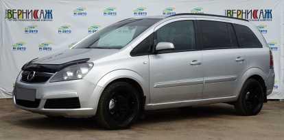Ярославль Opel Zafira 2007
