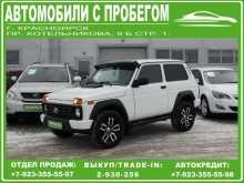 Красноярск 4x4 Урбан 2017