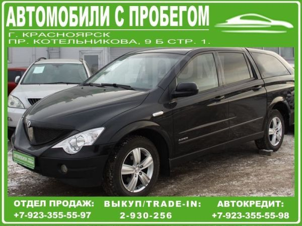 SsangYong Actyon Sports, 2011 год, 499 000 руб.