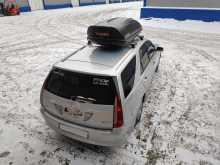 Санкт-Петербург Mark II Wagon Blit