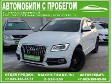 Красноярск Audi Q5 2014