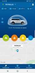 Nissan Patrol, 2013 год, 1 818 818 руб.