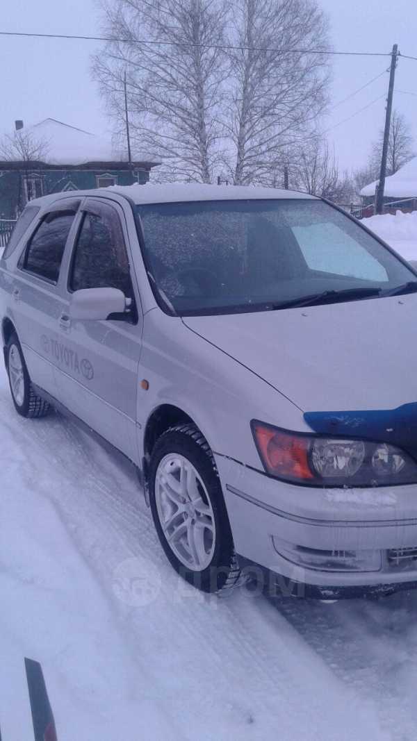 Toyota Vista Ardeo, 1998 год, 237 000 руб.