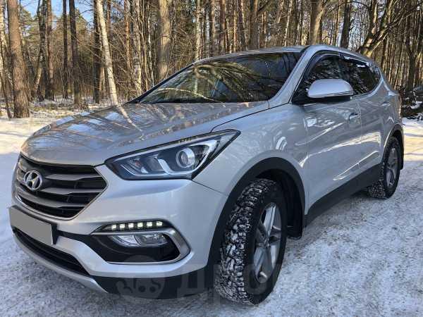 Hyundai Santa Fe, 2015 год, 1 239 000 руб.