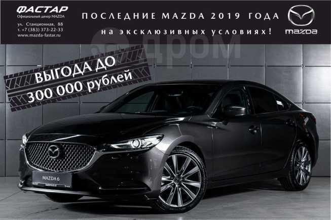 Mazda Mazda6, 2019 год, 2 177 000 руб.