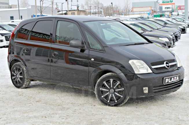 Opel Meriva, 2005 год, 229 000 руб.