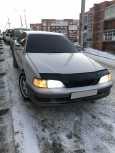 Toyota Vista, 1994 год, 250 000 руб.