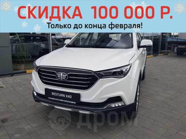FAW Besturn X40, 2019 год, 874 000 руб.