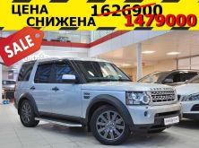 Красноярск Discovery 2013