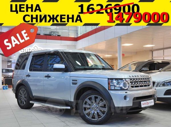 Land Rover Discovery, 2013 год, 1 479 000 руб.