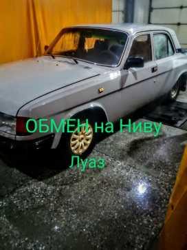 Новокузнецк 31029 Волга 1994