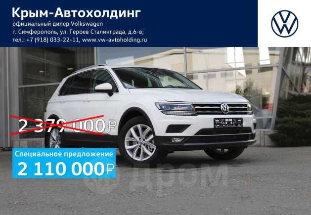 Volkswagen Tiguan, 2019 год, 2 110 000 руб.