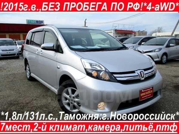 Toyota Isis, 2016 год, 994 900 руб.