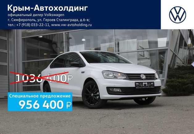 Volkswagen Polo, 2019 год, 956 400 руб.