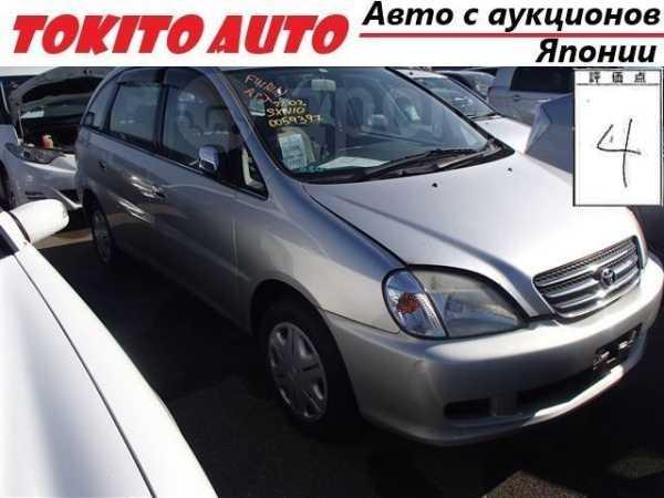 Toyota Nadia, 2000 год, 200 000 руб.