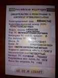 Лада Приора, 2012 год, 169 999 руб.
