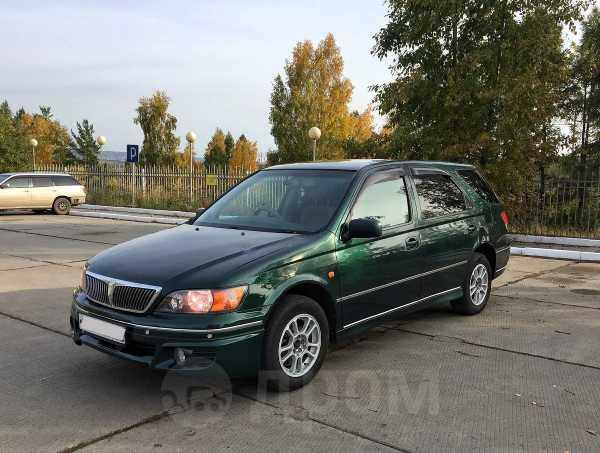 Toyota Vista Ardeo, 2000 год, 320 000 руб.