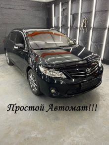 Улан-Удэ Corolla 2011
