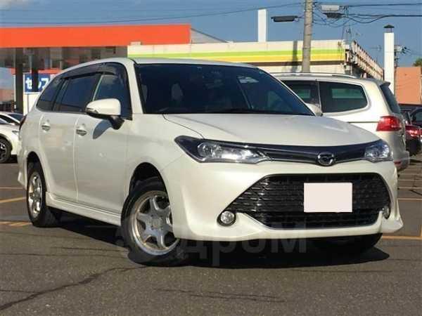 Toyota Corolla Fielder, 2016 год, 502 000 руб.