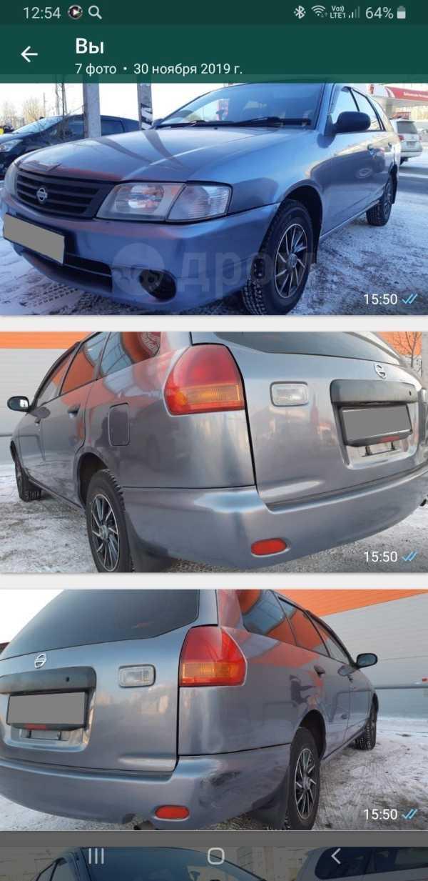 Nissan AD, 2005 год, 250 000 руб.