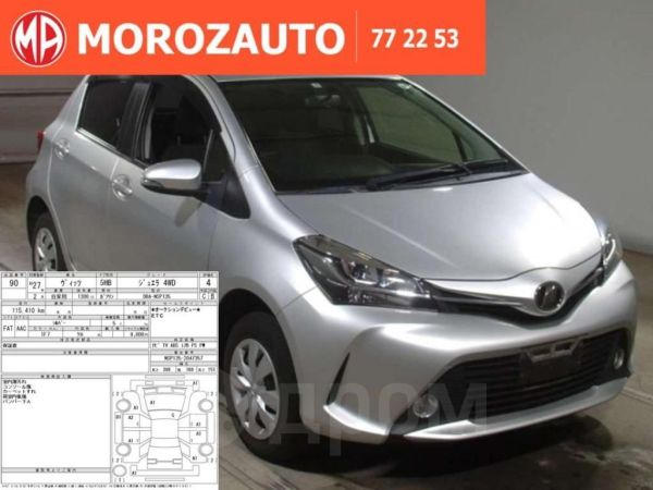 Toyota Vitz, 2015 год, 599 000 руб.