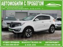 Красноярск Sportage 2012