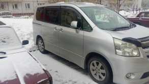 Новосибирск Noah 2008