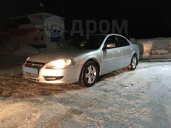ГАЗ Волга Сайбер, 2009 год, 260 000 руб.
