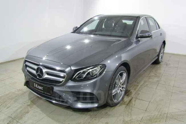 Mercedes-Benz E-Class, 2020 год, 3 920 000 руб.